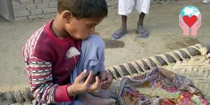 bambino di Islamabad Pakistan